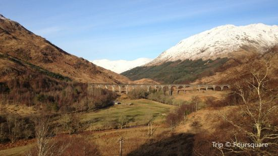 Glenfinnan Visitors Centre