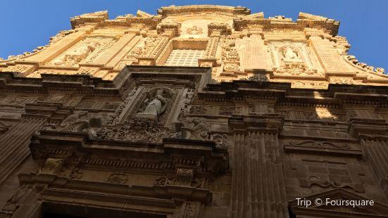 La Basilica Cattedrale di Sant'Agata di Gallipoli