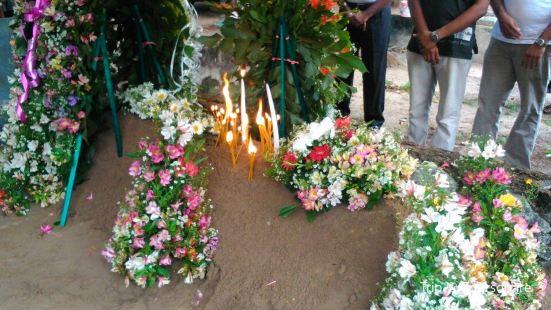 Negombo Public Cemetery