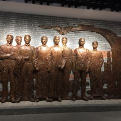 共青團中央機關舊址紀念館用戶圖片