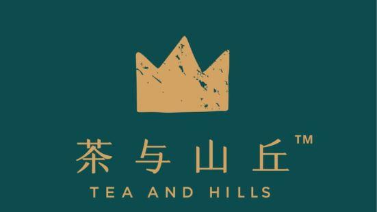 茶肆(袁家村店)