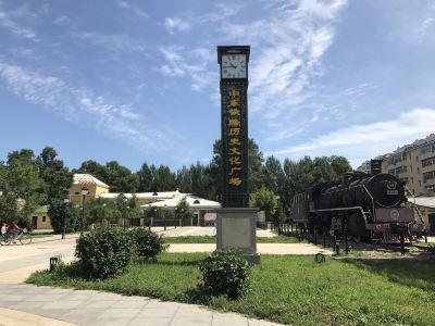 中東鐵路博物館