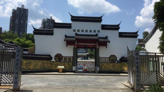 Yongxing Silver Tower