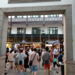 夫子廟休閒購物商圈用戶圖片