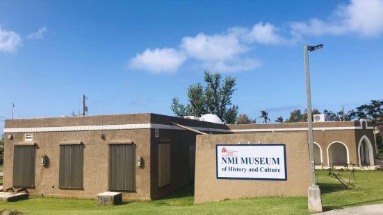 北馬里安納群島歷史文化博物館