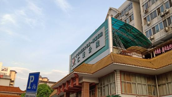 Expert Building, Guangxi Traditional Chinese Medical University