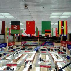 中華宝玉石博物館のユーザー投稿写真
