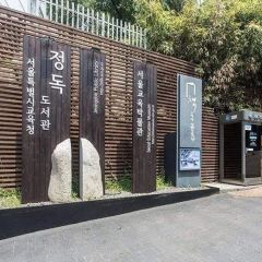 Jeongdok Public Library User Photo