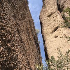 Bixia Mountain User Photo