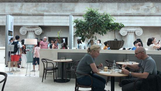 Great Court Restaurant