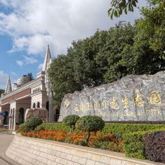 Yuxi Huilong Hot Spring Cultural Manor User Photo