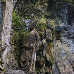 Cliff Carving User Photo