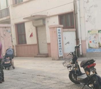 青州市城市建築档案館