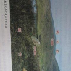 析城山用戶圖片