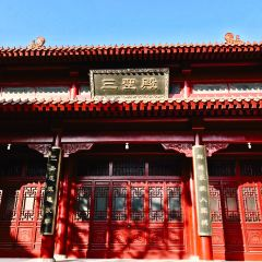 碧霞寺用戶圖片