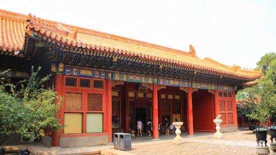 Yihexuan