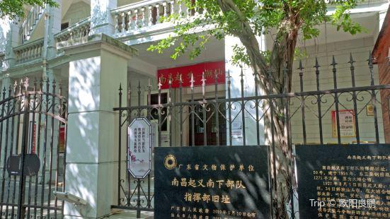 Shantoushi Bayi Nanchangqiyi Memorial Hall