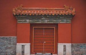 Qianxinan,Recommendations