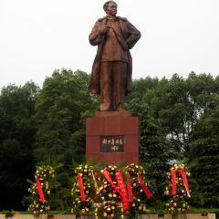 류샤오치 생가 여행 사진