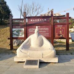 Xiaohuangshan Park User Photo