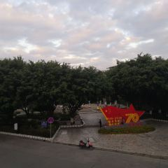 Meijiang Park User Photo