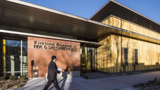 Kirkland Museum of Fine & Decorative Art