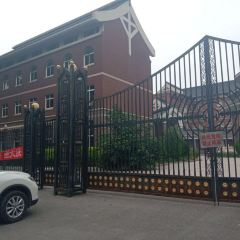 Beijing Christian Church Daxing Gospel Church (Northeast Gate) User Photo