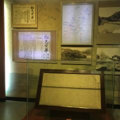 Central Revolutionary Base Area History Museum User Photo