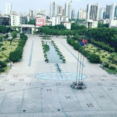 University of South China User Photo
