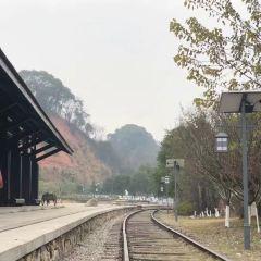 Huochetou Park User Photo
