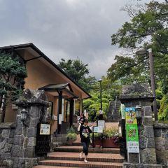箱根強羅公園用戶圖片