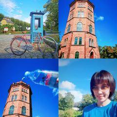 Skansen User Photo