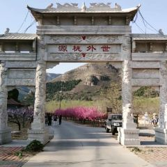 Jingdong Longquangu Tourism Sceneic Area User Photo