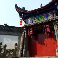 Museum of Hanzhong User Photo