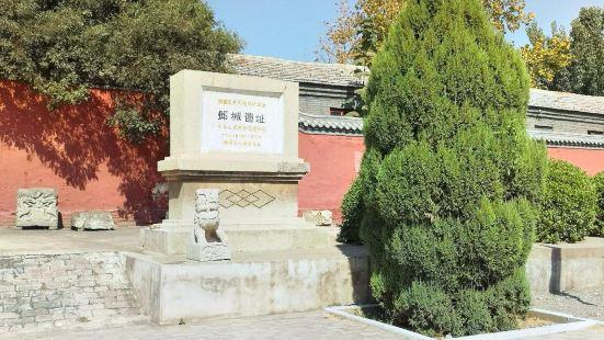 Yecheng Relic Site
