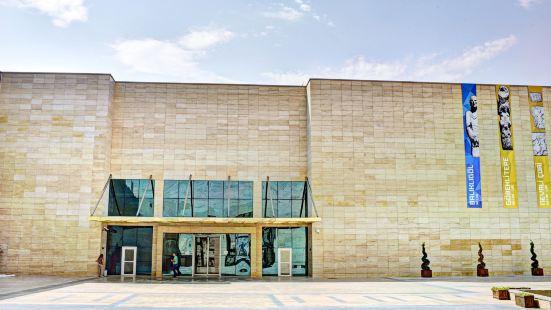 Şanlıurfa Archaeology Museum