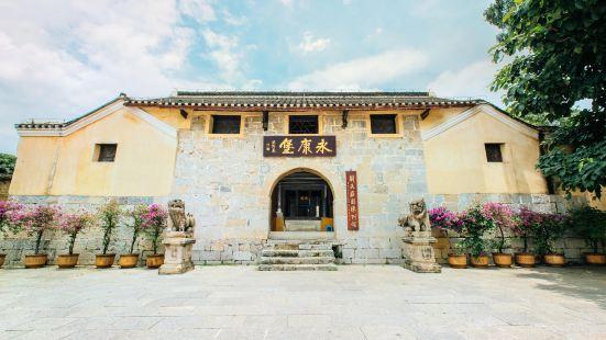 Liushi Manor Exhibition Hall