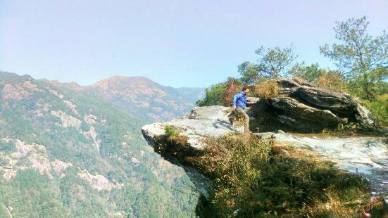 Yuanbao Mountain