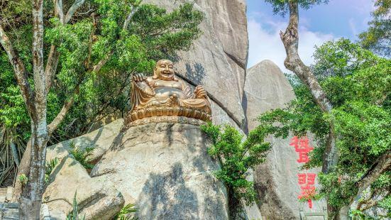 Dongshan Ridge Cultural Tourism Area