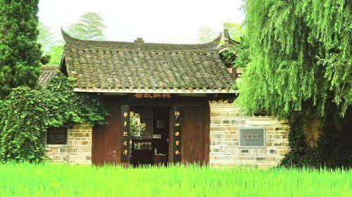 Wei Yuan Former Residence