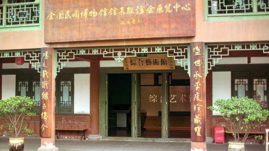 黃龍溪博物館