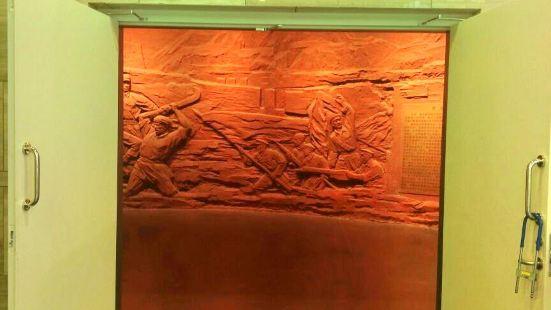 湘西土家族苗族自治州博物館
