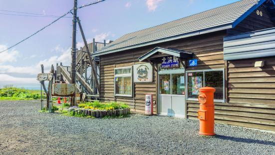 JR北濱站