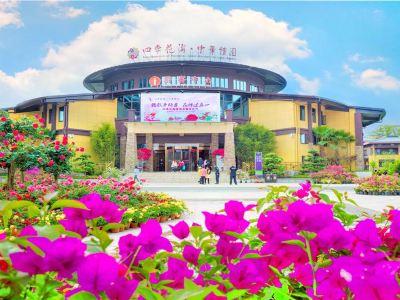 Sijihuahai Zhonghua Garden Scenic District