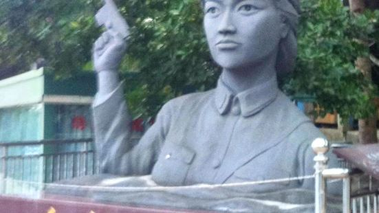 Red Detachment of Women Memorial Park