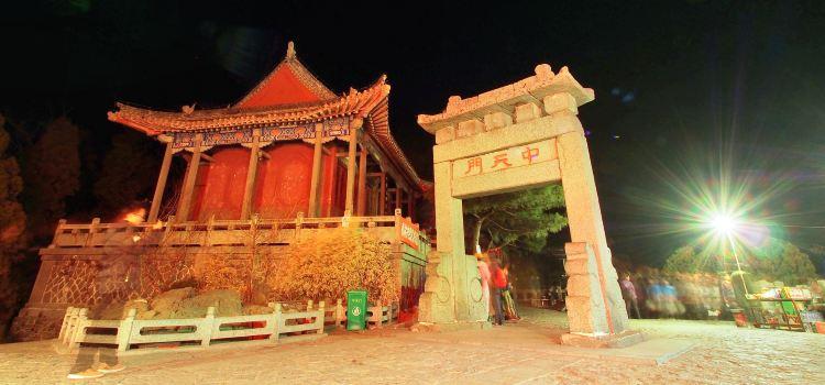 Zhongtianmen