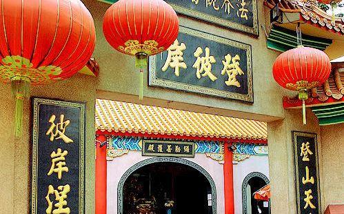 Kun Yam Thong Temple