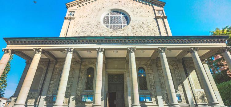 사랑의 성모 성당