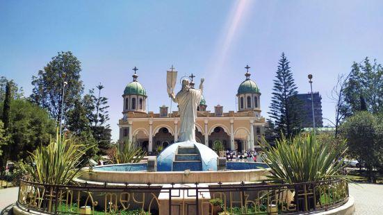 Medhane Alem Cathedral