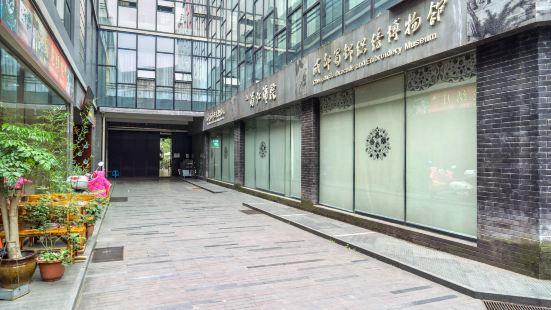 Chengdu Shujin Embroidery Museum